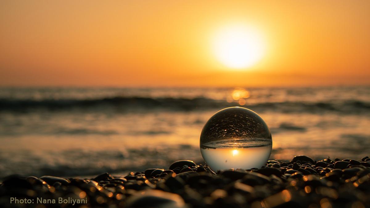 Sun Set Sun
